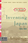Inventing Japan TR